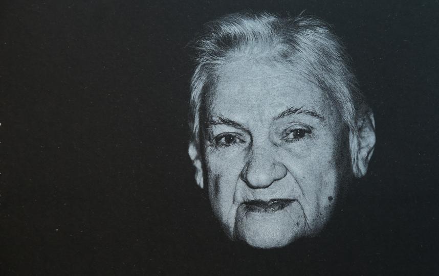 Тамара Романова. Фото Предоставлено Российским еврейским конгрессом, Василий Кузьмичёнок
