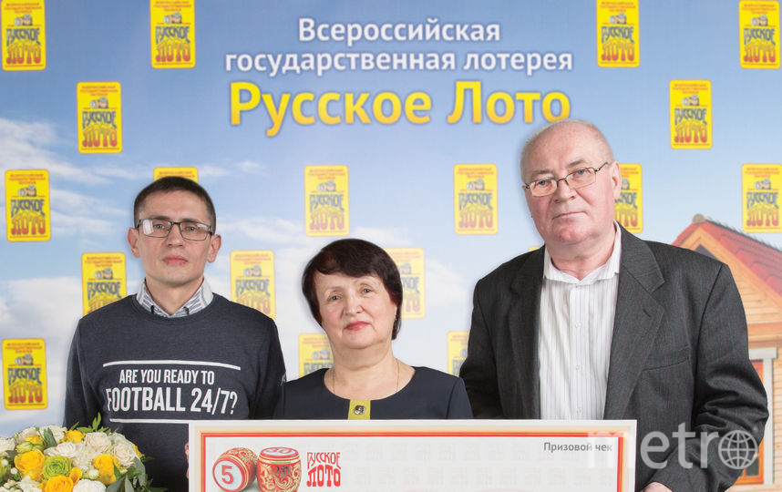 Семья Догоровых. Фото Пресс-служба «Столото»