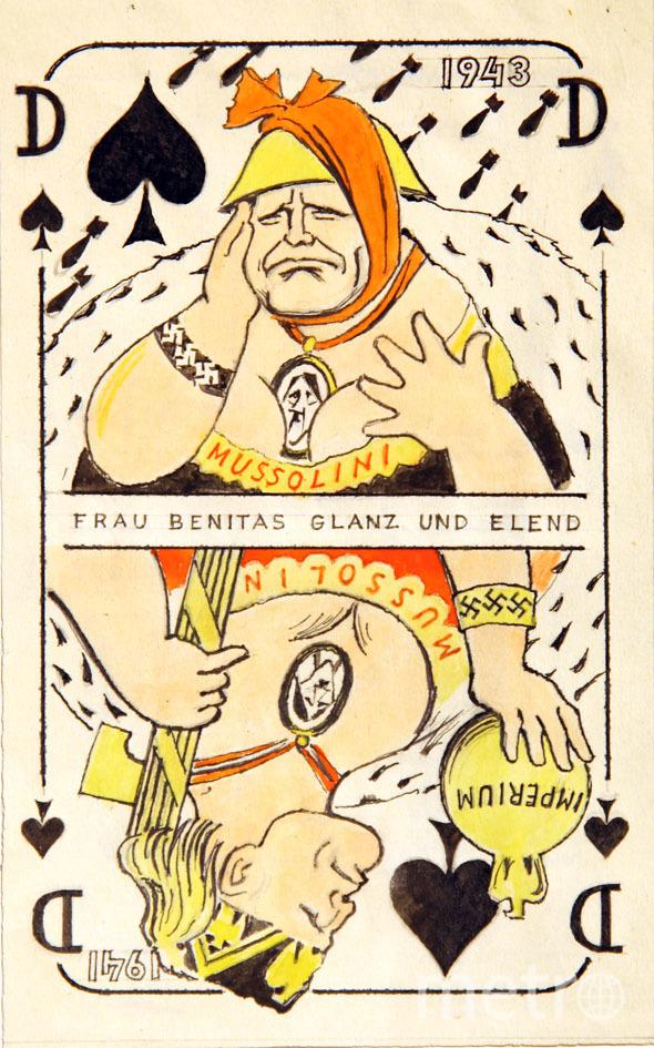 """Пиковая дама. """"Госпожа Бенитас – блеск и нищета"""" (имеется в виду Бенито Муссолини). Фото Фото предоставлено пресс-службой Музея победы., Предоставлено организаторами"""