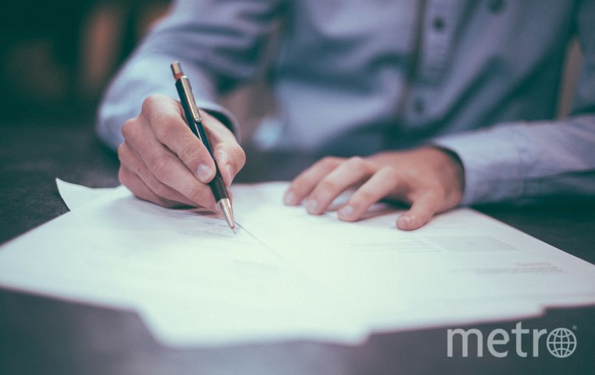 23 января в мире отмечается День почерка. Фото pixabay