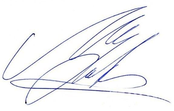 """За счёт сложной конструкции подпись Михаила Задорнова – очень непростая для подделки, хотя в ней явно угадывается всего одна буква – «м». Фото avtografiya.ru, """"Metro"""""""