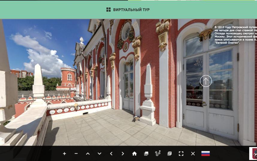 Скриншот um.mos.ru.