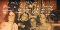 Вспоминая блокаду: В праздничную ночь 1942 года ели заливное из клея