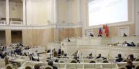 В ЗакСе Петербурга утверждены 6 вице-губернаторов города