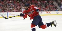 Хоккеист Овечкин повторил рекорд Фёдорова в НХЛ