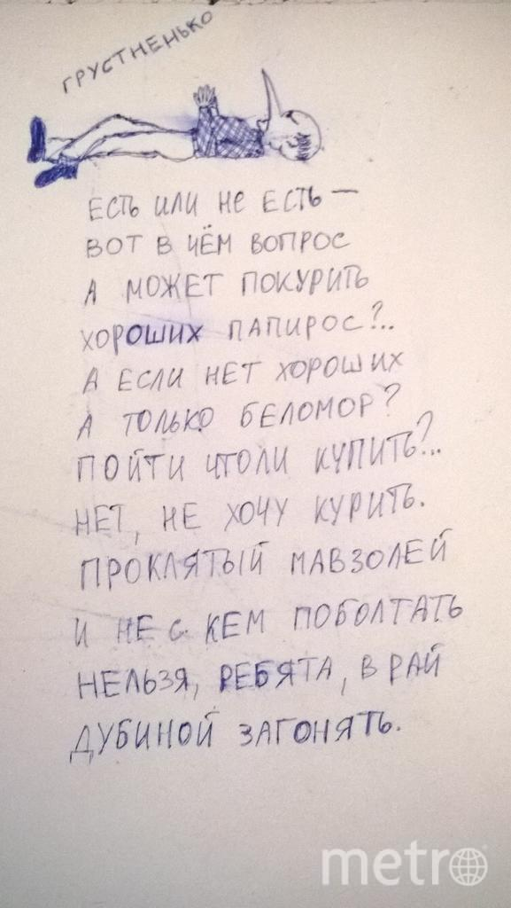 """3. Решение бытовых вопросов тоже не обходится без Ленина. Фото предоставлено студентами вузов, """"Metro"""""""