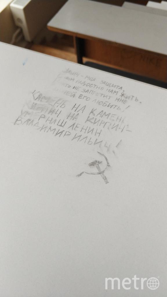 """4. Владимиру Ильичу посвящают целые стихотворные баттлы. Фото предоставлено студентами вузов, """"Metro"""""""