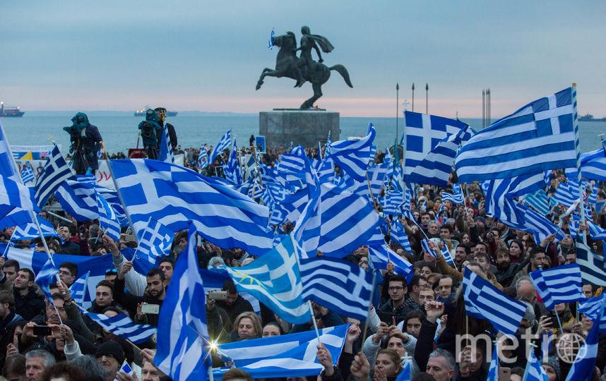 Парламент Греции одобрил соглашение о переименовании Македонии. Фото Getty