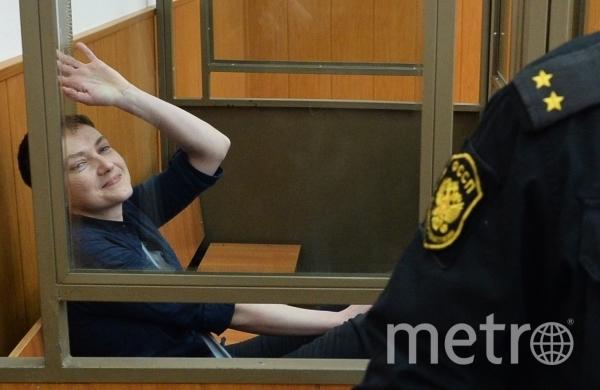 Надежда Савченко. Фото РИА Новости