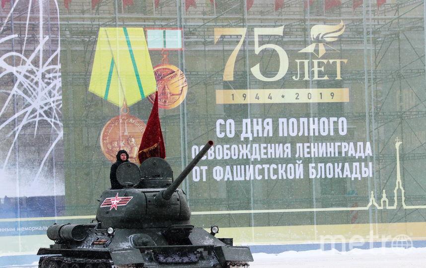 В Петербурге прошли памятные мероприятия в честь снятия блокады Ленинграда. Фото www.gov.spb.ru/