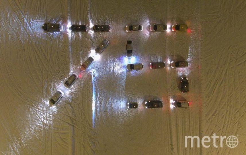 """Автомобилисты выстроились в цифру 75. Фото https://web.telegram.org/#/im?p=@Megapolisonline, """"Metro"""""""