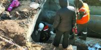 Самарцы пережили коммунальное  ЧП