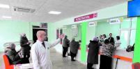В Тольятти обновили регистратуру