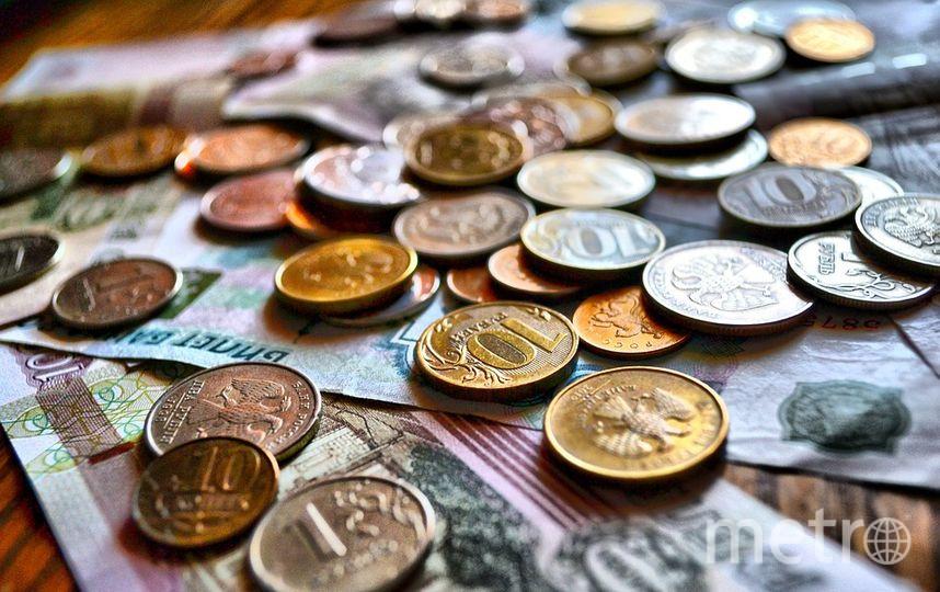 Годовая инфляция в Петербурге составила 3,9%. Фото pixabay.com