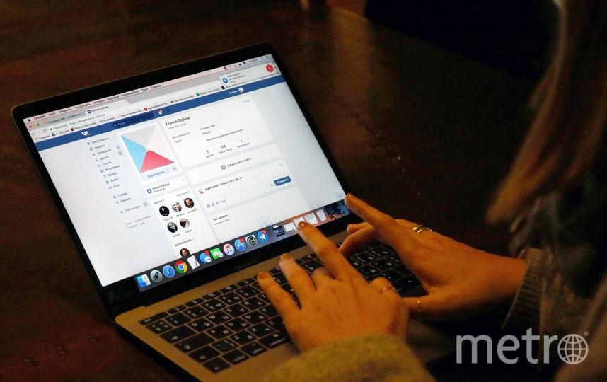 """Соцсеть """"ВКонтакте"""". Фото Getty"""
