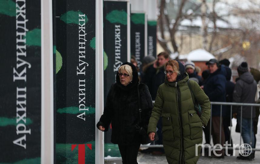 Полотно досрочно вернётся в Санкт-Петербург. Фото Василий Кузьмичёнок