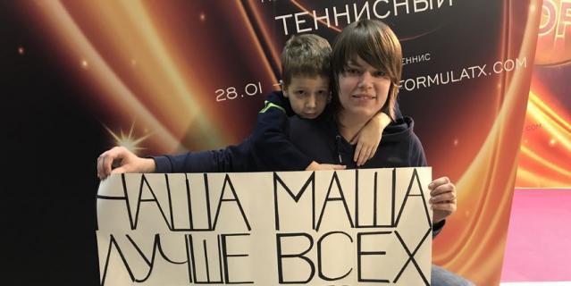 Болельщица Анна Ременная вместе с сыном.