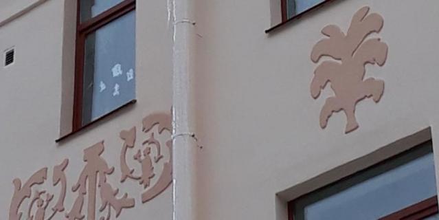 Жителям Петроградского района не понравилось, как проведена реставрация и как дом выглядит сейчас.