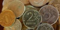 Петростат: Реальные доходы петербуржцев упали на 3,3%
