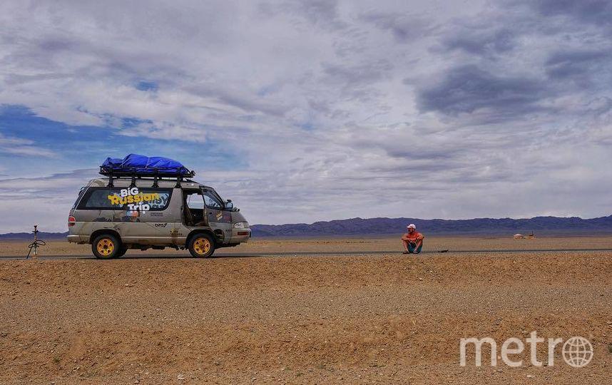 Привал на природе, Монголия. Фото Instagram/avgomzyakov