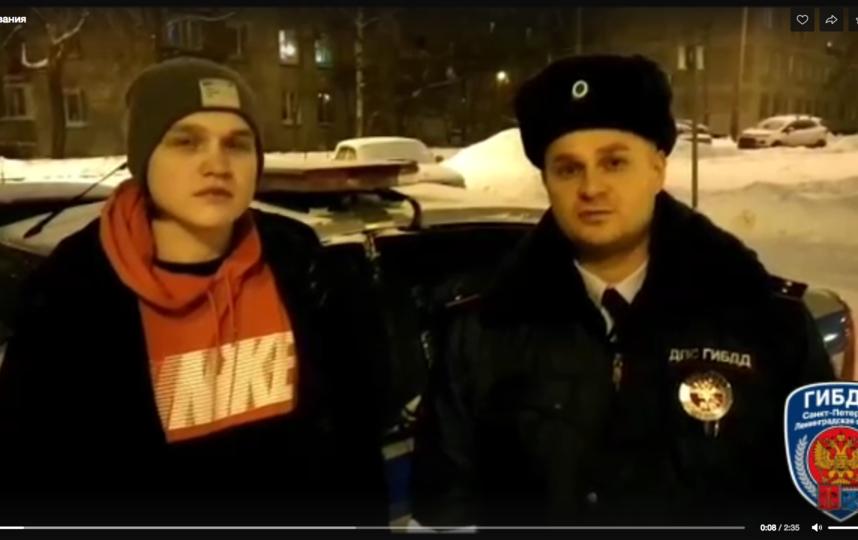"""Фото молодого человека предоставили в полиции. Фото """"Metro"""""""