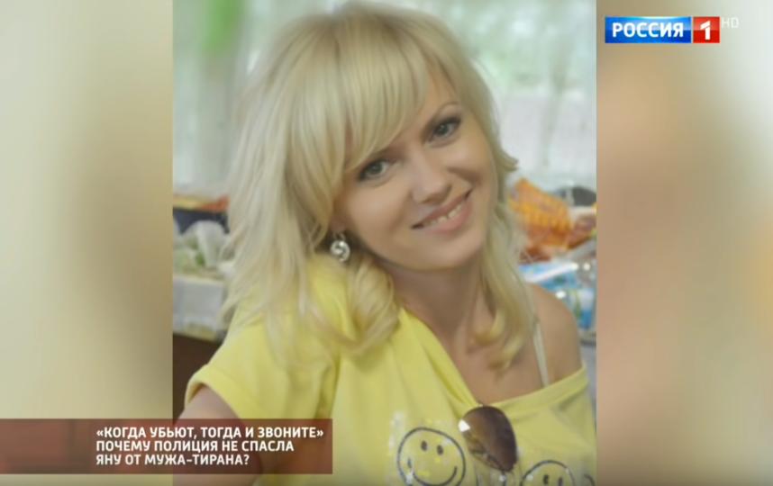 Убитая Яна Савчук. Фото Скриншот Youtube