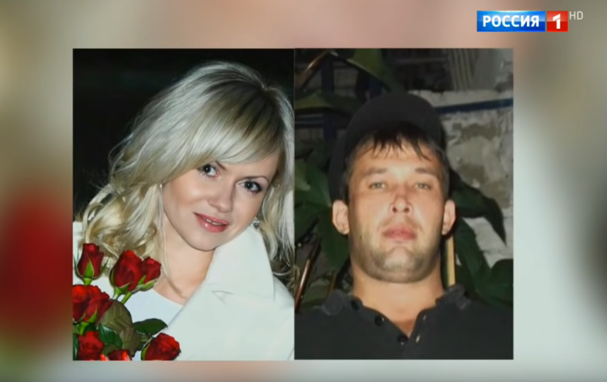 Яна Савчук и ее убийца. Бочков был ранее судим. Фото Скриншот Youtube