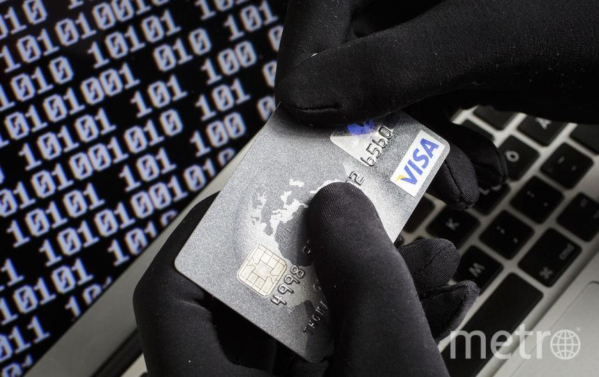 Как не стать жертвой киберпреступников. Фото Getty