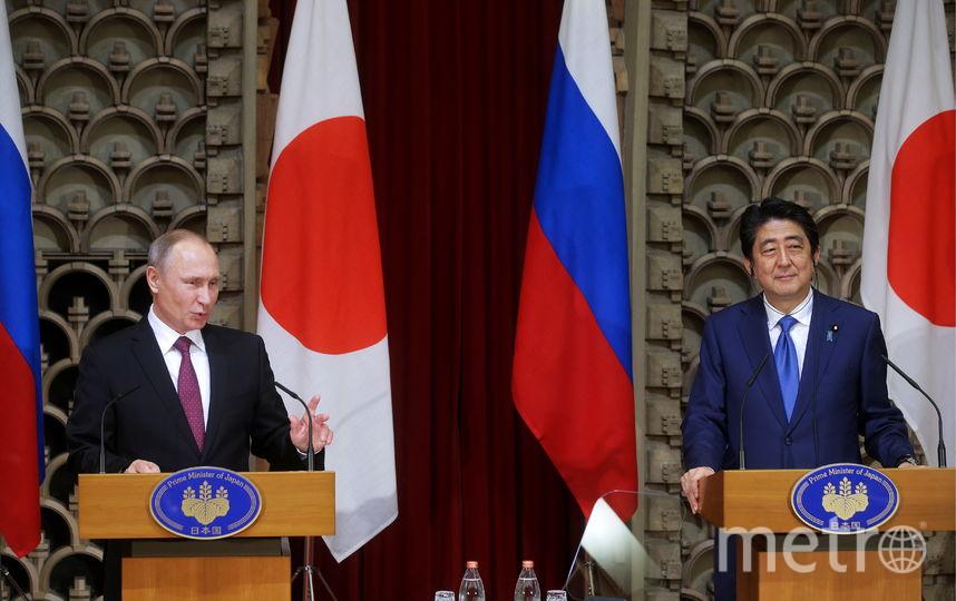 Владимир Путин и Синдзо Абэ. Фото Getty