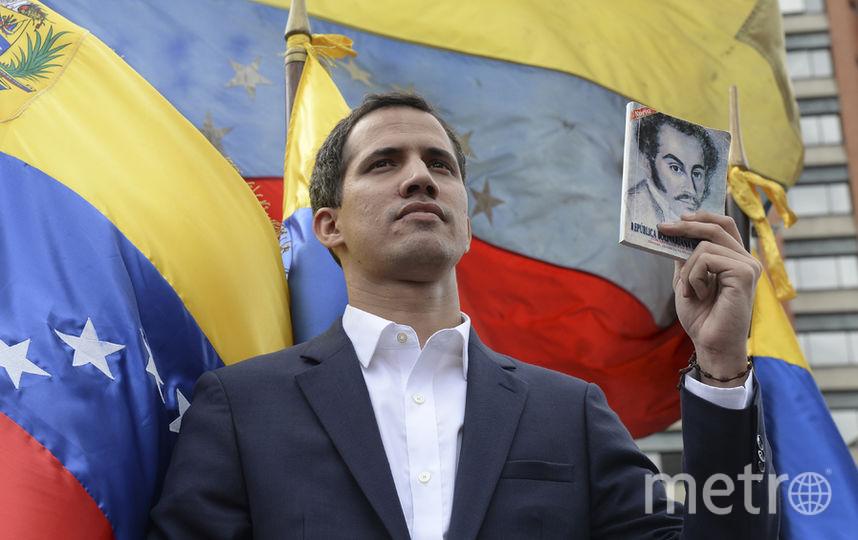 Хуан Гуаидо. Фото AFP