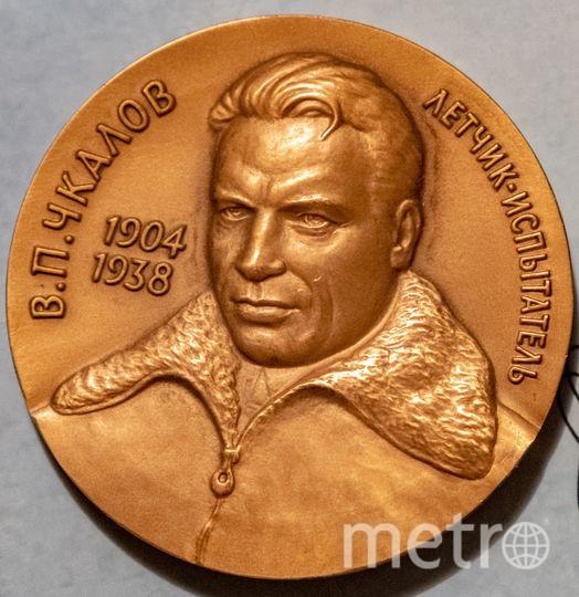 """Медаль. Фото Алена Бобрович, """"Metro"""""""