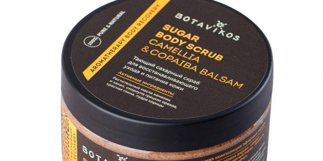 Botavikos Recovery, cахарный скраб для тела.