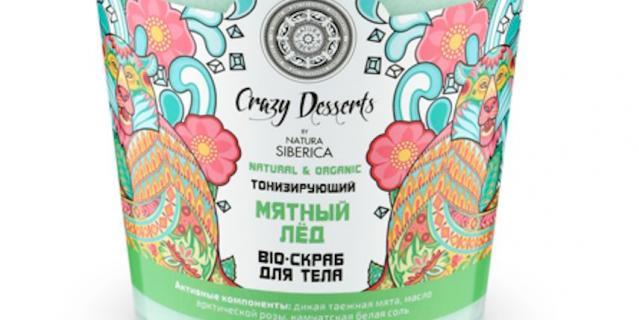 """Natura Siberica Bio-скраб для тела """"Мятный лёд""""."""