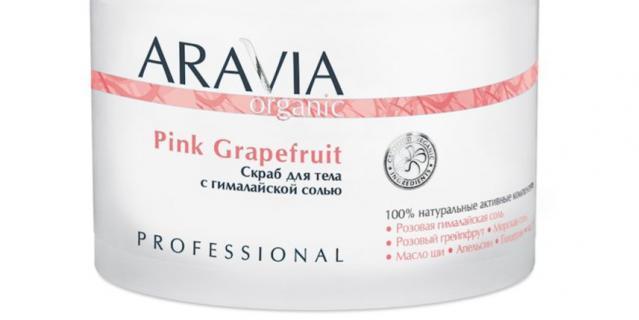 ARAVIA Organic Pink Grapefruit, cкраб с гималайской солью.