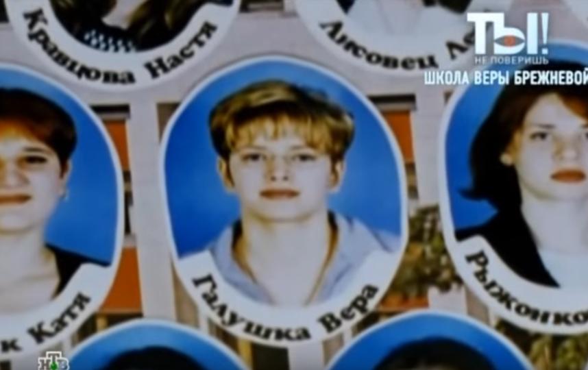Вера Брежнева в молодости. Фото Скриншот Youtube