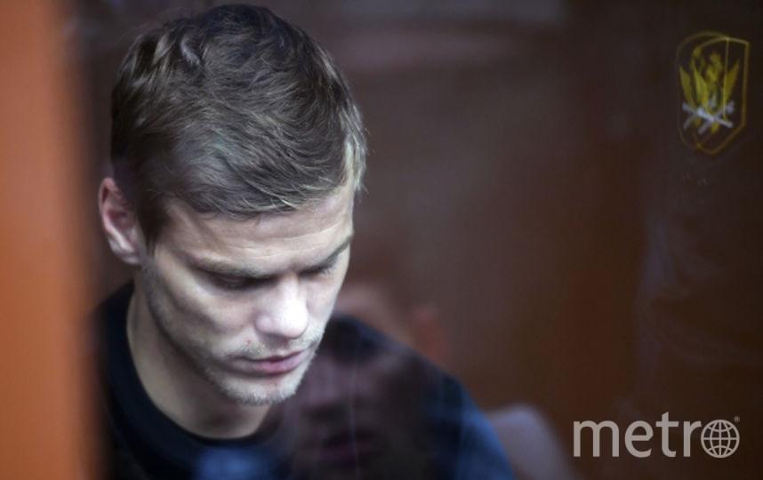 Александр Кокорин. Фото РИА Новости