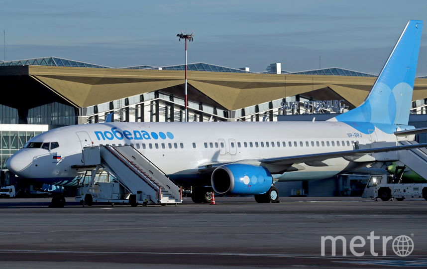"Авиакомпания ""Победа"". Фото Getty"