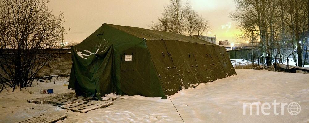 Пункт обогрева. Фото homeless.ru
