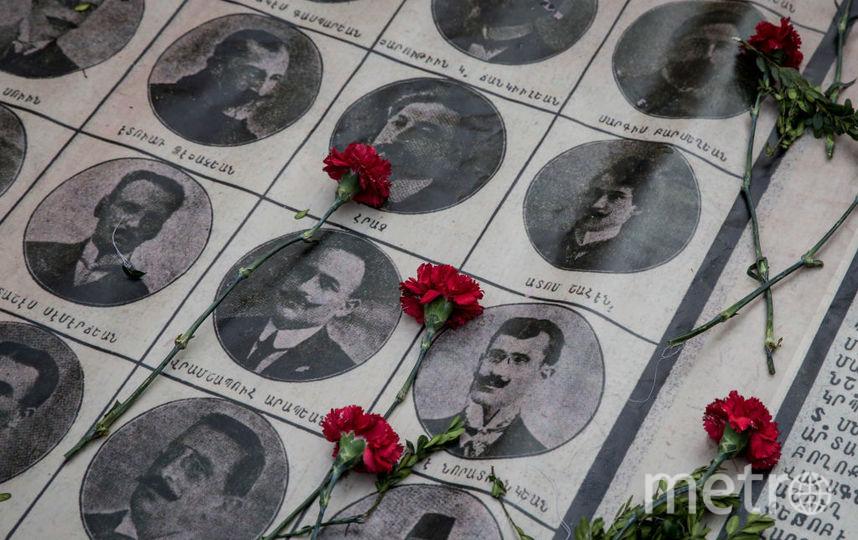 24 апреля во Франции объявлен официальным Днём памяти Геноцида армян. Фото Getty