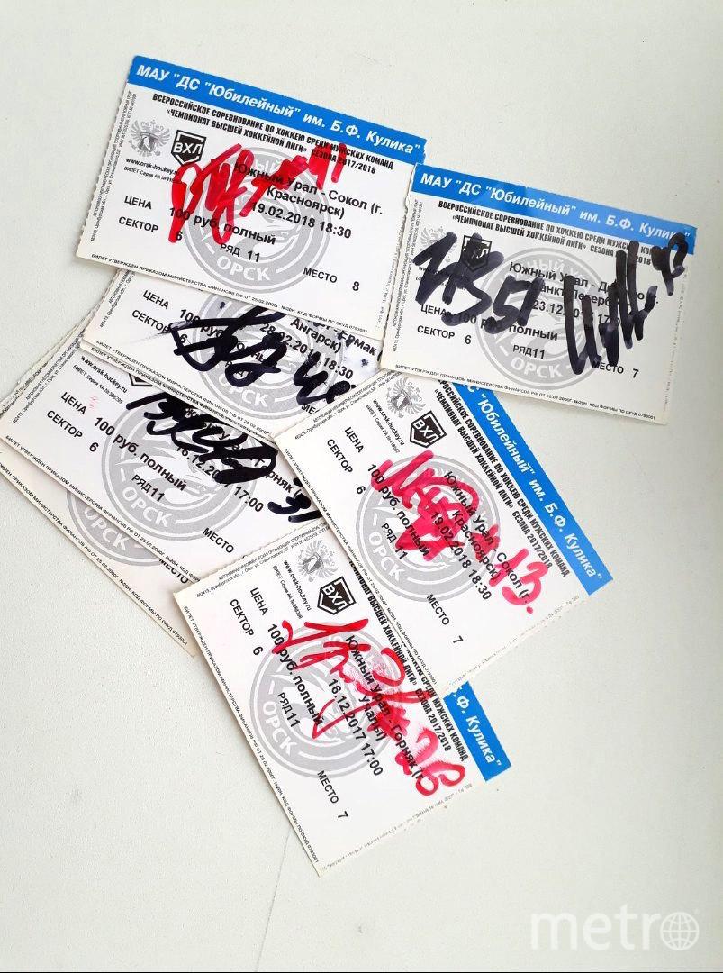 Автографы звёзд хоккея. Фото Из личного архива Ивана.