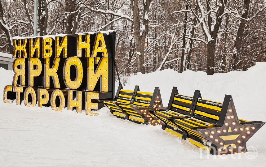 Фото Светлана Кузнецова.
