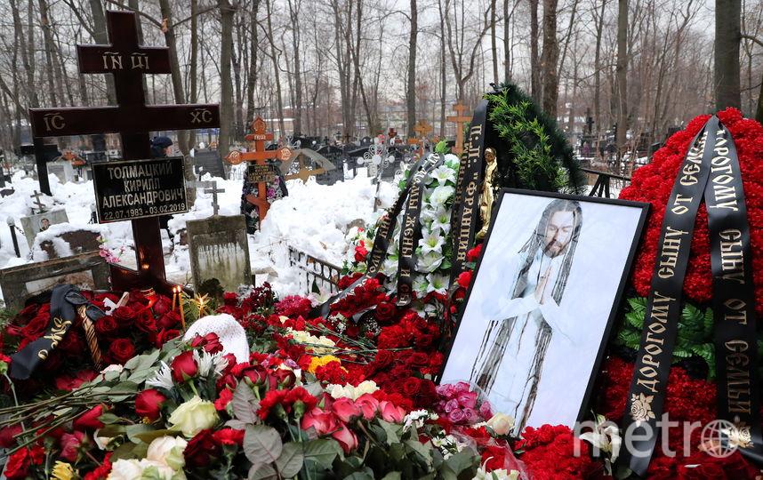 Децла похоронили на Пятницком кладбище Москвы. Фото Getty