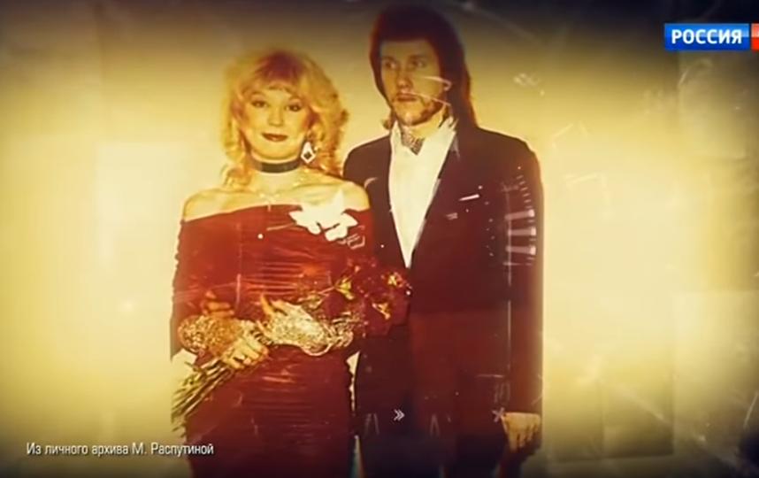 Маша Распутина с первым супругом Владимиром Ермаковым. Фото Скриншот Youtube