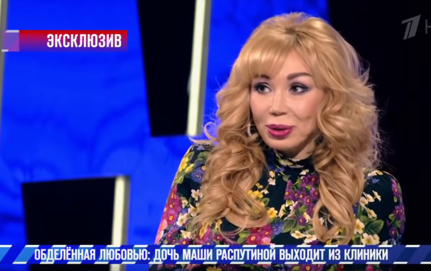 Маша Распутина сейчас. Фото Скриншот Youtube