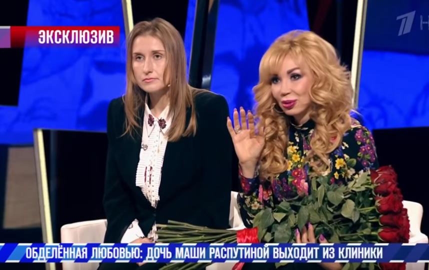 Маша Распутина с дочерью Лидией. Фото Скриншот Youtube