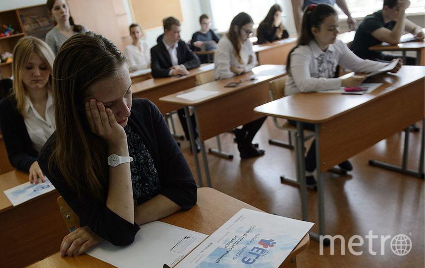 В Москве около 150 учеников старших классов будут сдавать ЕГЭ по китайскому языку. Фото Getty