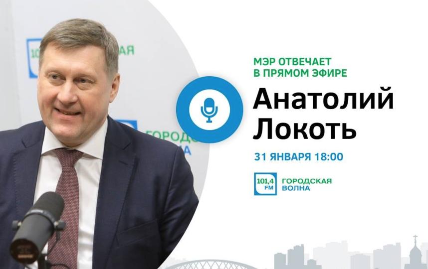 Анатолий Локоть, мэр Новосибирска. Фото скриншот www.facebook.com/Anatoly.Lokot