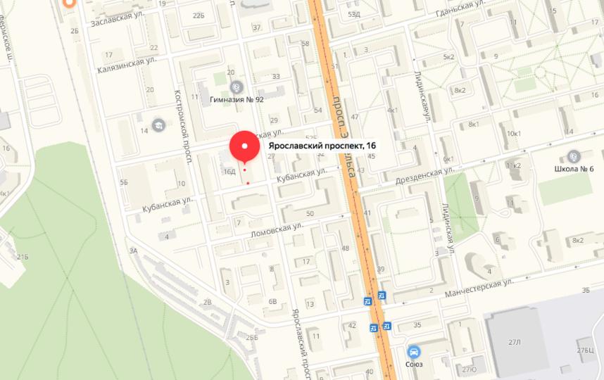 """Расположение здания. Фото скриншот Яндекс.Панорамы., """"Metro"""""""