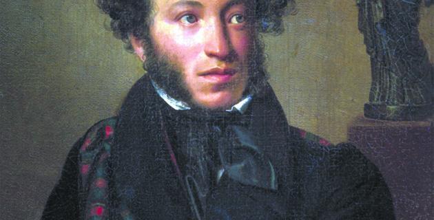 Более 300 портретов Пушкина.