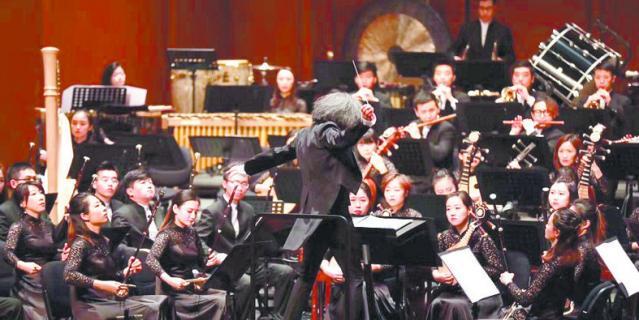 Сучжоуский китайский оркестр.